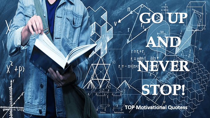 Motivational Quotes for studens
