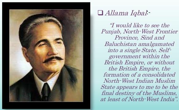 Allama-Iqbal-In-English-Quotes