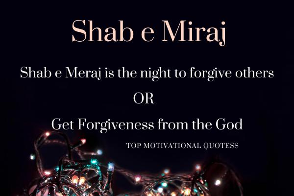 Shab e Miraj quotes