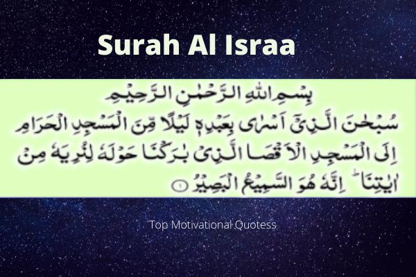 shabe meraj by quran