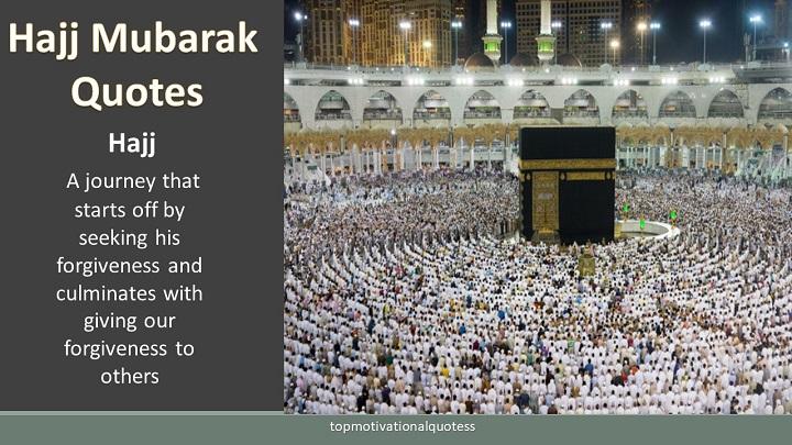 Hajj Quotes
